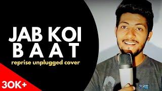 jabkoibaat #ankitrai #atifaslam #shirleysetia #djchetas https://youtu.be/KPyN8LH50mw sorry reuploading this video due to some musical copyright issues with ...