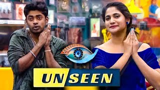 Bigg Boss 3 Unseen Day 16 in the House