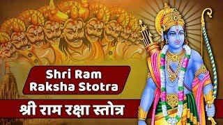 Ram Raksha Stotra Full with Lyrics   श्री राम रक्षा स्तोत्र सम्पूर्ण   Shemaroo Bhakti
