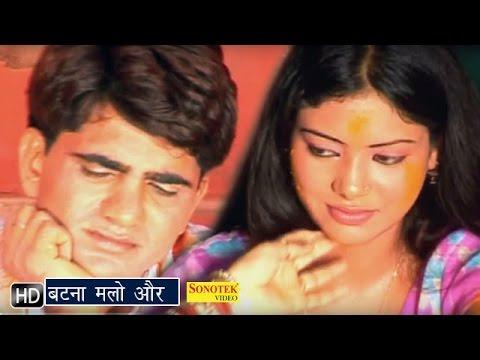 Batna Malo Aur || बटना मलो और || Uttar Kumar, Megha || Akad || Haryanvi Movies Songs