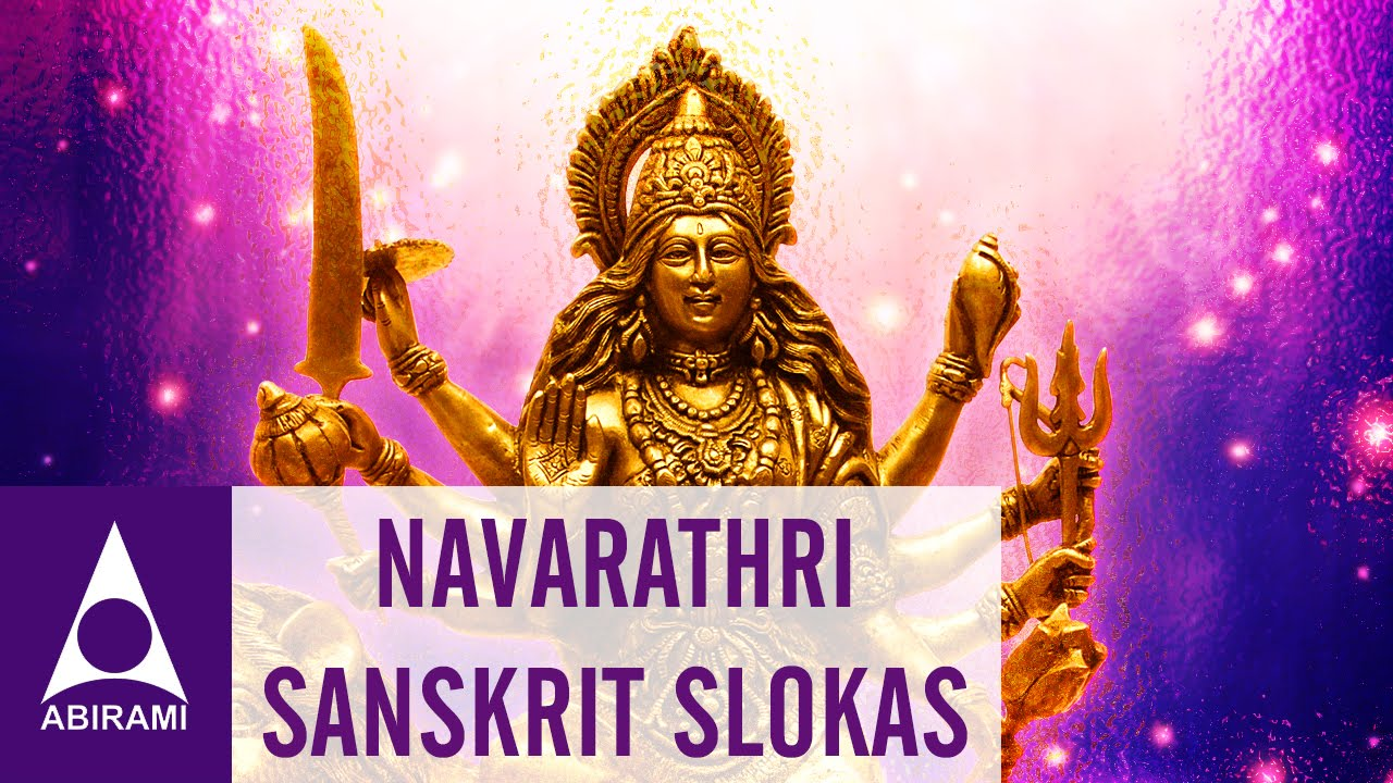 Lord Ganesh Slokas