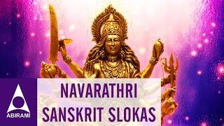 Navaratri Sanskrit Slokas of Ganesha, Durga, Mahalakshmi & Saraswathi - Special Devotional Jukebox