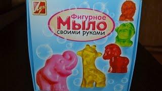 Набор для изготовления мыла Животные Африки