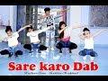 Sare Karo Dab - Official Music Video | Zero To Infinity | Raftaar | Sonu Kakkar | Muhfaad Dance