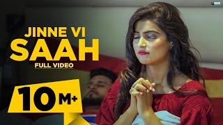 Jinne Vi Saah (Official Video) Prince Sanwla | Kaku Mehnian | Latest Punjabi Song 2019