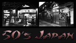 50's Japan - Japanese 90's Type Smooth Hip Hop Rap Instrumental Beat