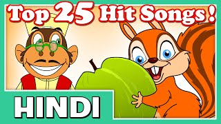 Top 25 Hit Hindi Rhymes | 39 Mins | 2D Classic Animation | Compilation Cartoon Nursery Songs in HD
