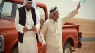 """مسلسل مستر كاش  الحلقة : """" حذفة عصا """"   ح28"""