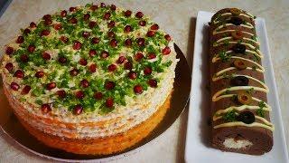 ЗАКУСОЧНЫЙ торт на Новый Год и ПЕЧЕНОЧНЫЙ паштет Закуски на новогодний стол