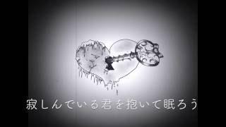 【MV】MixoL'e - キー[demo]