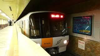 札幌市営地下鉄 8000形 22編成 西11丁目駅
