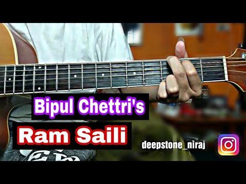 Ram Saili Guitar Lesson - Bipul Chettri