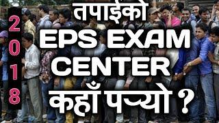 EPS TOPIK EXAM CENTER 2018 NEPAL