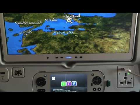 The new Emirates Economy IFE screen on b777 & A380 [ biggest IFE screen in the world ]