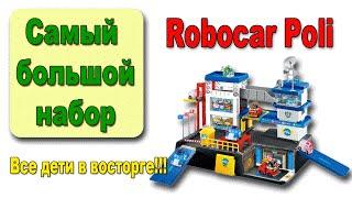 Где купить игрушку Поли Робокар  Интернет магазин Robocar Poli(Где купить игрушку Поли Робокар Интернет магазин Robocar Poli Робокар Поли и его друзья, купить в магазине: http://goo..., 2016-02-01T08:51:49.000Z)