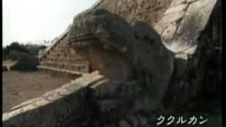 天から舞い降りる大蛇:ククルカン(マヤ動画)