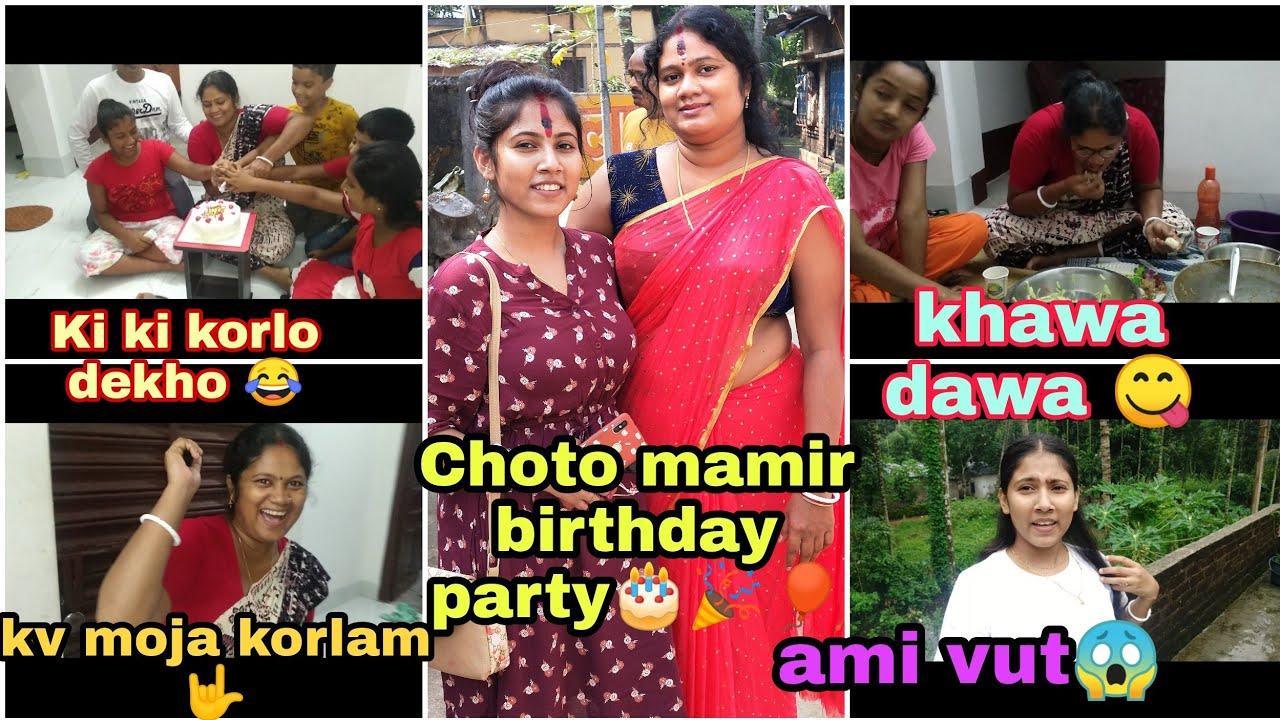 Download Birthday special🎂🍫Choto mamir birthday party te ajke amra sobai vison moja korlam🎂🎉🎈Amake ki korlo😱