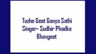 Tuzhe Geet Ganya Sathi- Sudhir Phadke, Bhavgeet