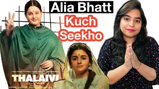 Thalaivi Trailer REVIEW | Deeksha Sharma