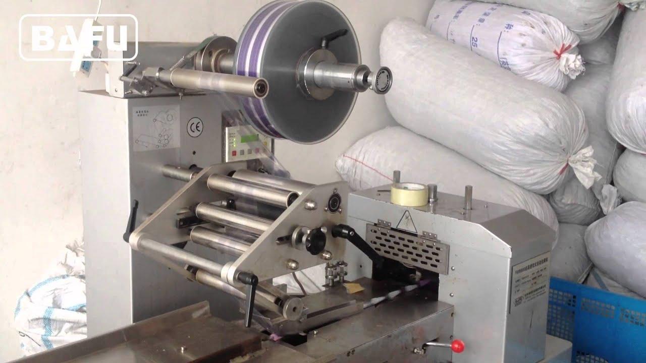 hooka machine