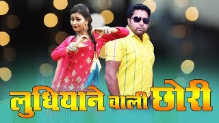 लुधियाने वाली छोरी !! Shivani !! Nitin Kashyap !! Raju Hans !! New Haryanvi DJ Rimix Song 2018