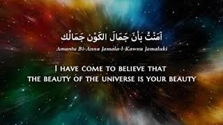 Dhiyaa Ahmad Al-Azouni - Amant (MS Arabic) Lyrics + Translation - ضياء أحمد العزوني - آمنت