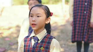 Publication Date: 2020-01-08 | Video Title: 跨學課科程主題曲 - 燕尾蝶