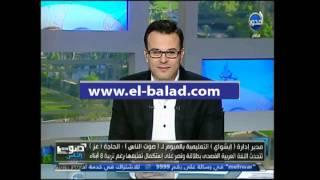 بالفيديو.. مدير إدارة أبشواي التعليمية: عجوز السبعين قهرت الأمية وتطمح أن تصبح مذيعة