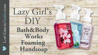 DIY Foaming Hand Soap! Jขst like Bath & Body Works!