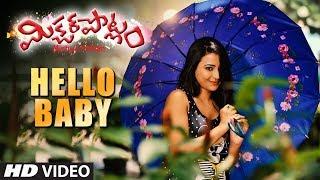 Hello Baby Video Song || Mixture Potlam || Jayanth,Shwetha Basu Prasad || Madavapeddi Suresh Chandra