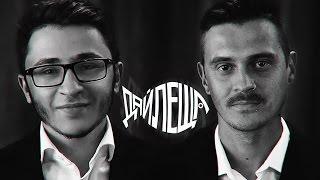 ДАЙ ЛЕЩА! (2 сезон, 1 битва): Джарахов VS Прусикин