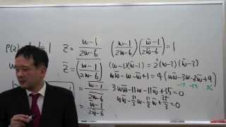福岡チャータースクール/数学教室/複素平面入門5限目【後】複素変換