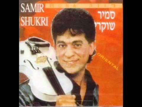 סמיר שוקרי - רונה