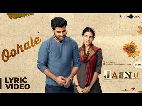 Jaanu | Oohale Song Lyric Video | Sharwanand, Samantha | Govind Vasantha | Prem Kumar C