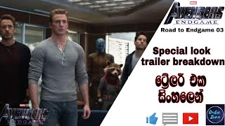Spider man far from home trailer breakdown sinhala videos / InfiniTube