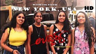 "Nandini & Friends from New York USA wishing ""Uddishya"" Movie"