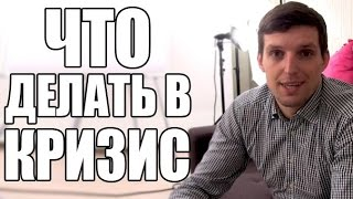 видео «Как 2х2». Что делать заемщику, если банк обанкротился (28.09.2015)