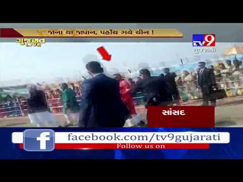 Gujarat : When BJP MP tried to meet PM Modi and stopped by security guards