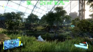 Crysis 3 on Sapphire HD 5850 OEM [High All 1080p] Gameplay