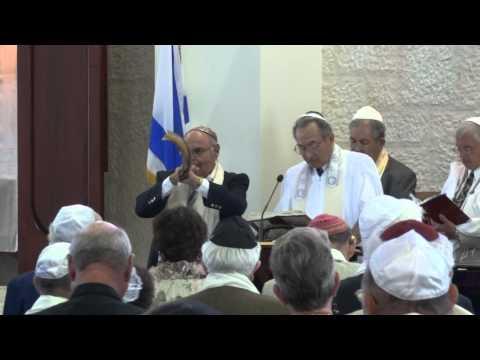 Rosh Hashanah 2011 Blowing The Shofar