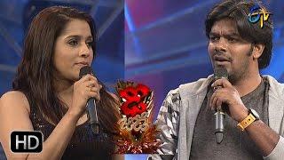 Dhee Jodi Intro | 16th November 2016 | ETV Telugu