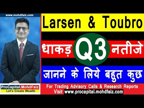Larsen &Toubro Q 3 RESULTS | L&T SHARE BUY BACK |  L&T SHARE PRICE | LARSEN & TOUBRO SHARE BUY BACK