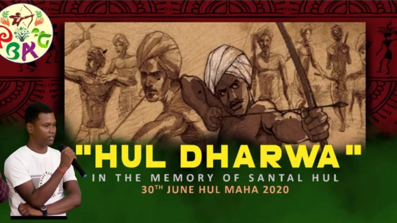 HUL DHARWA 2020 II MARTYR RAJESH ORNG'S BROTHER