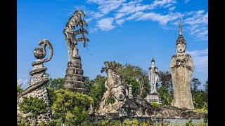 Сверху виднее: Лаос - Travel+Adventure