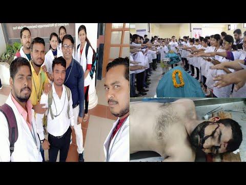 Bangalore medical college ||Assamses jinku vlogs||