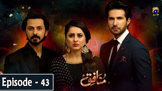 Munafiq - Episode 43 - 25th Mar 2020 - HAR PAL GEO