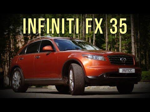 Infiniti FX 35, 120 тыс км, 13000 что не так Тест драйв, 0 100, 0 200, 402м.