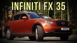 Infiniti FX 35, 120 тыс км, 13000$: что не так? Тест-драйв, 0-100, 0-200, 402м.