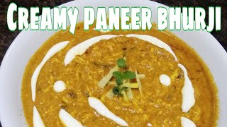 Creamy paneer bhurji recipe by Deval's kitchen Deval joshi