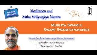 Meditation & Maha Mrityunjaya Mantra - Talk 4 by Swami Swaroopananda